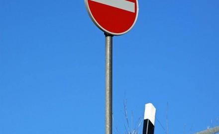 Tubos estriados En 12899-1 para carteles de señalización en carretera